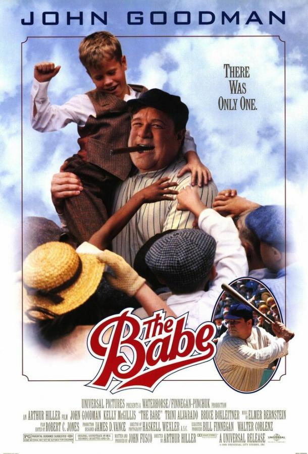 Бэйб был только один / The Babe (1992)