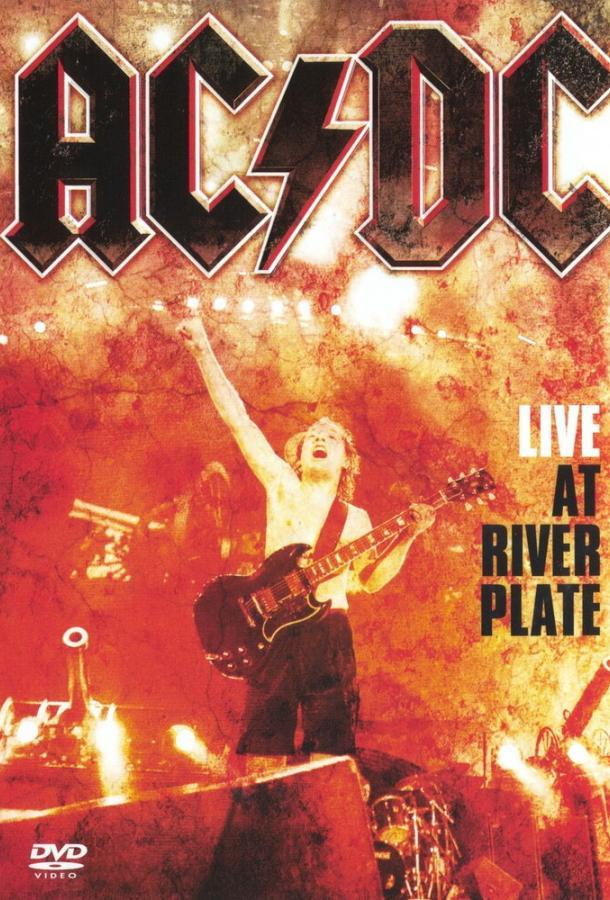 AC/DC: Жить на Ривер Плейт (2011)