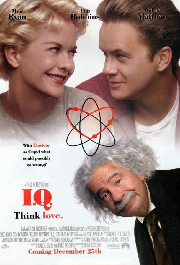 Коэффициент интеллекта (1994)