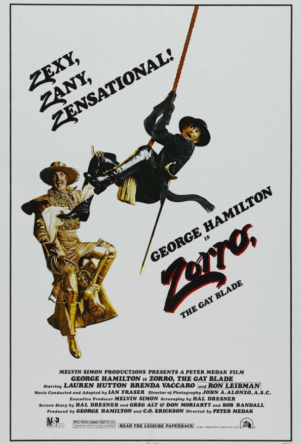 Зорро, голубой клинок / Zorro: The Gay Blade (1981)