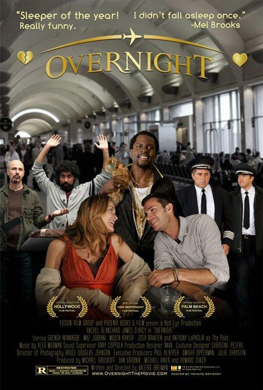 Накануне вечером (2012)