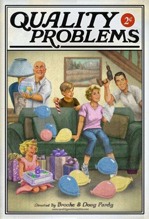 Качественные проблемы
