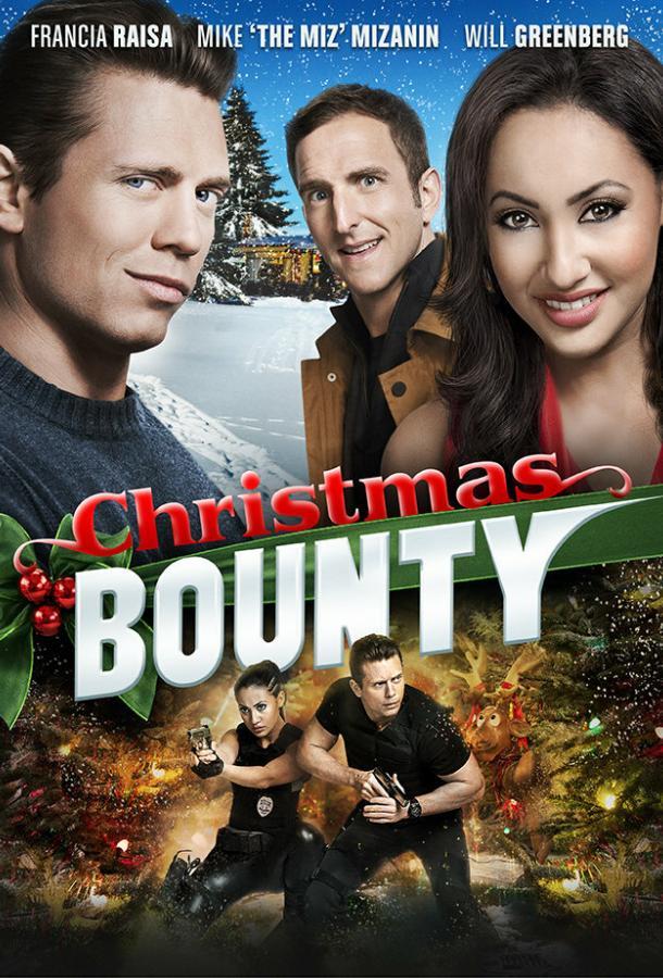 Рождественский переполох / Christmas Bounty (2013)
