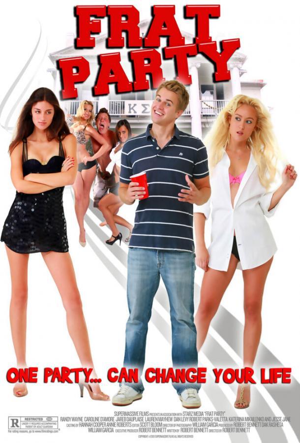 Братская вечеринка (2009)