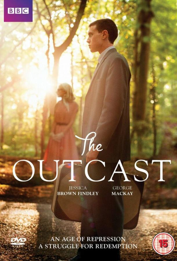 Изгой / The Outcast (2015)