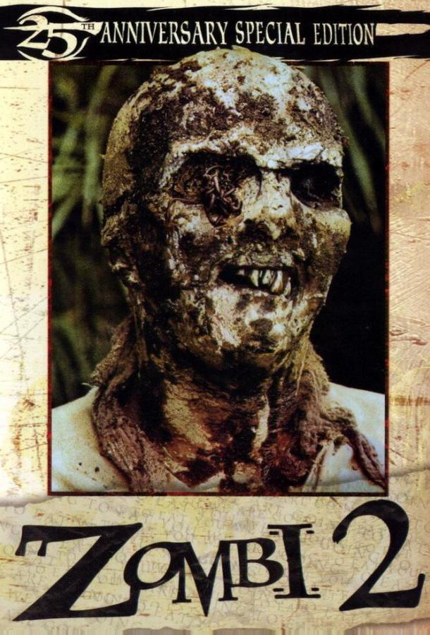 Зомби 2 (1979)