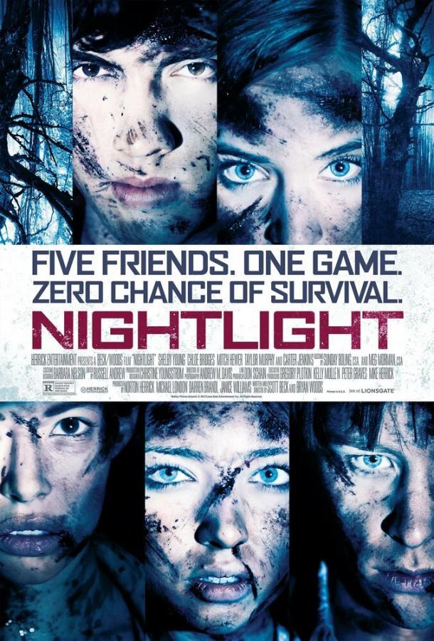 Ночной огонёк / Nightlight (2015)