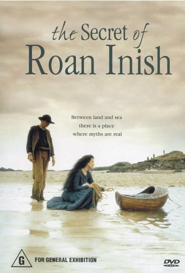 Тайна острова Роан-Иниш / The Secret of Roan Inish (1994)