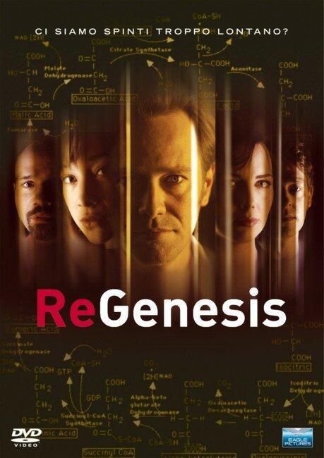 РеГенезис / ReGenesis (2004)