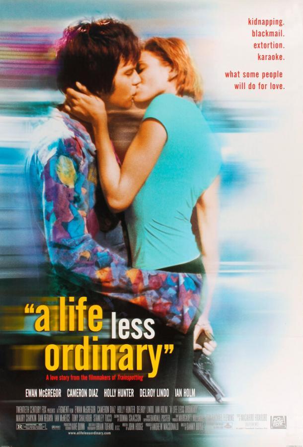 Менее привычная жизнь / A Life Less Ordinary (1997)