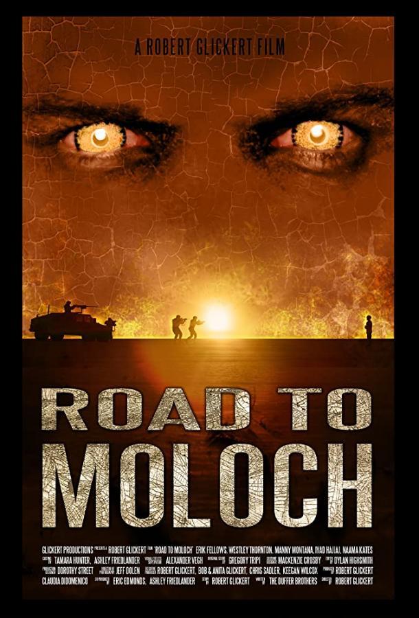 Дорога к Молоху / Road to Moloch (2009)
