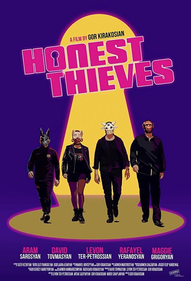 Honest Thieves 2019 смотреть онлайн в хорошем качестве