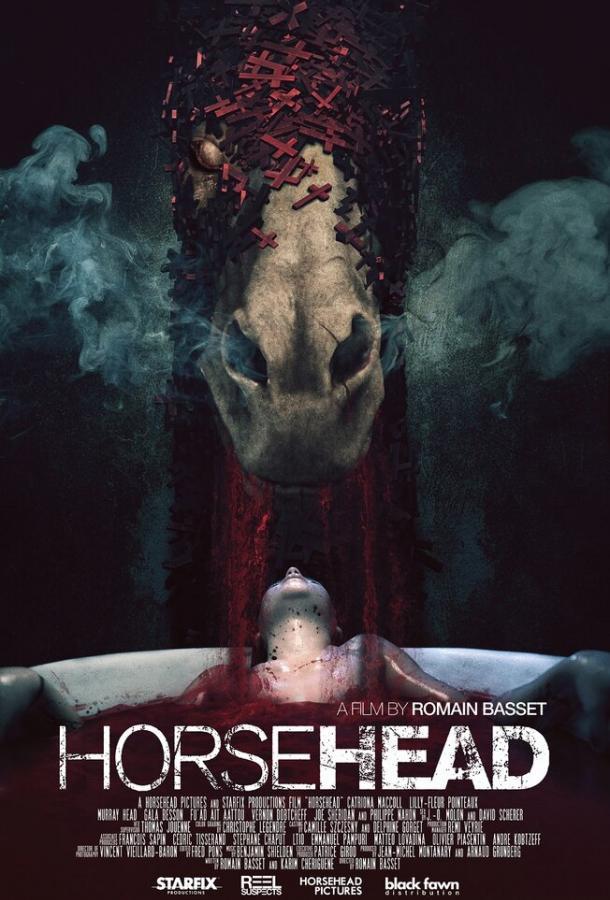 Лихорадка / Horsehead (2014)