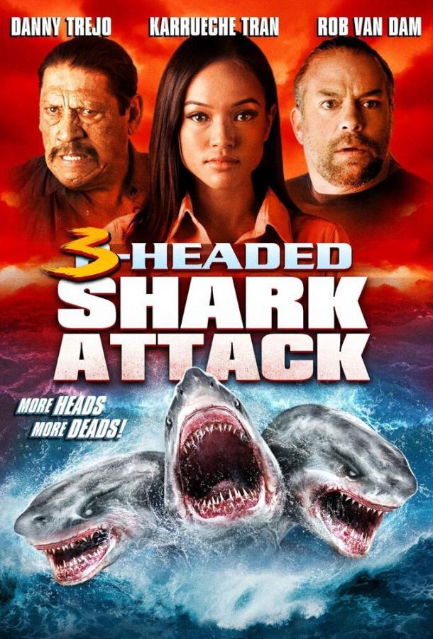Нападение трёхголовой акулы (2015) смотреть онлайн
