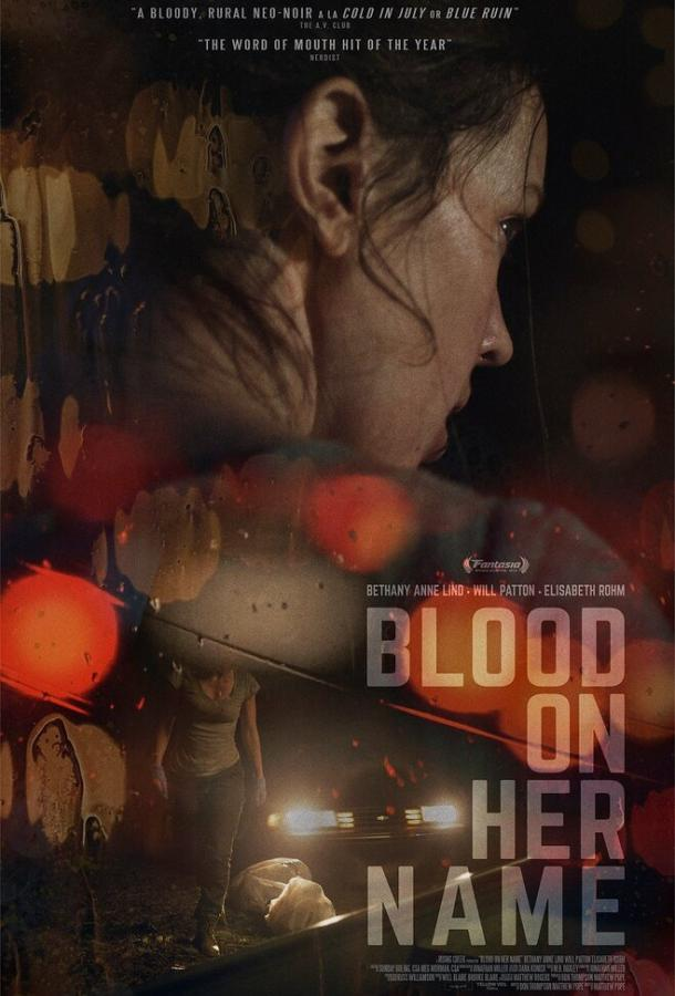 Кровь на её имени / Blood on Her Name (2019)