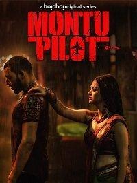Монту-Пилот