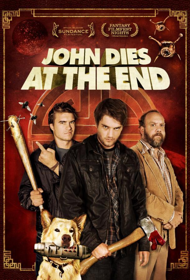 В финале Джон умрет (2012) смотреть онлайн