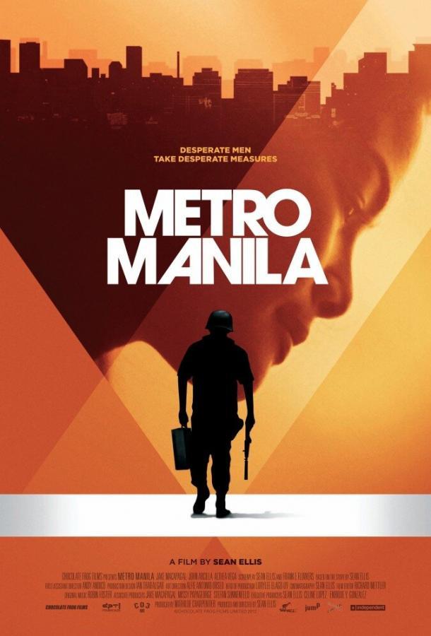 Метрополис Манила (2012)