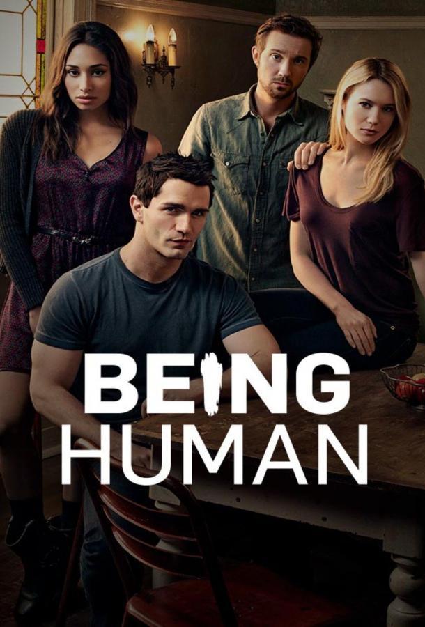 Быть человеком (США) (2011)
