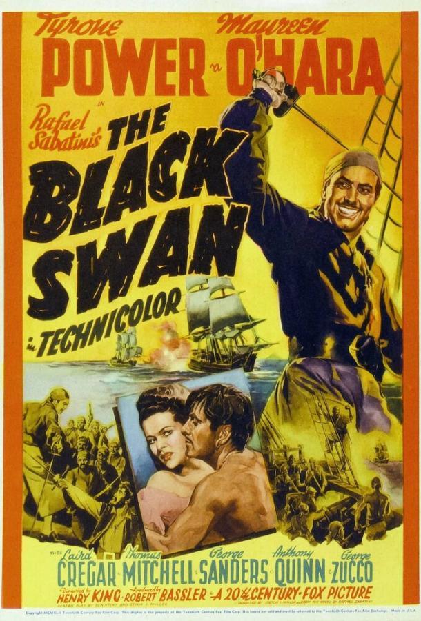 Черный лебедь (1942)