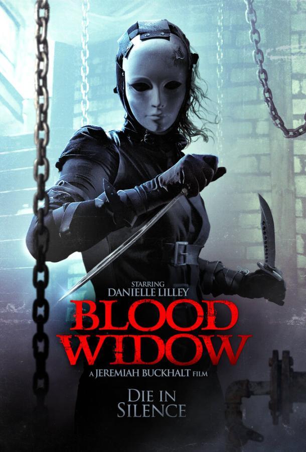 Кровавая вдова / Blood Widow (2014)