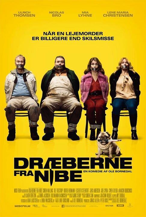 Убийцы из Нибе / Dræberne fra Nibe (2016)