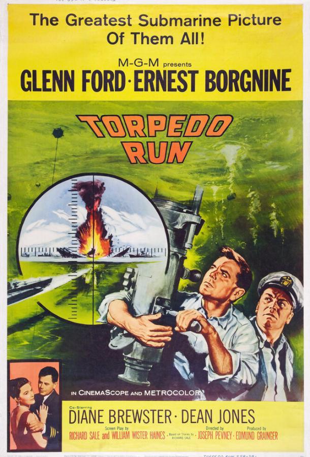 Пуск торпеды (1958)