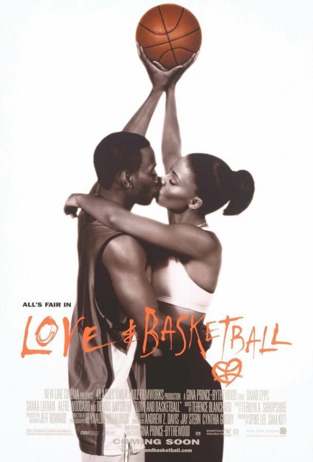 Любовь и баскетбол / Love & Basketball (2000)