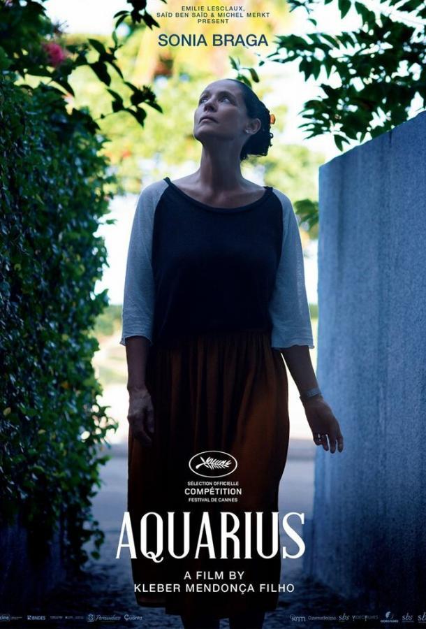 Водолей / Aquarius (2016)
