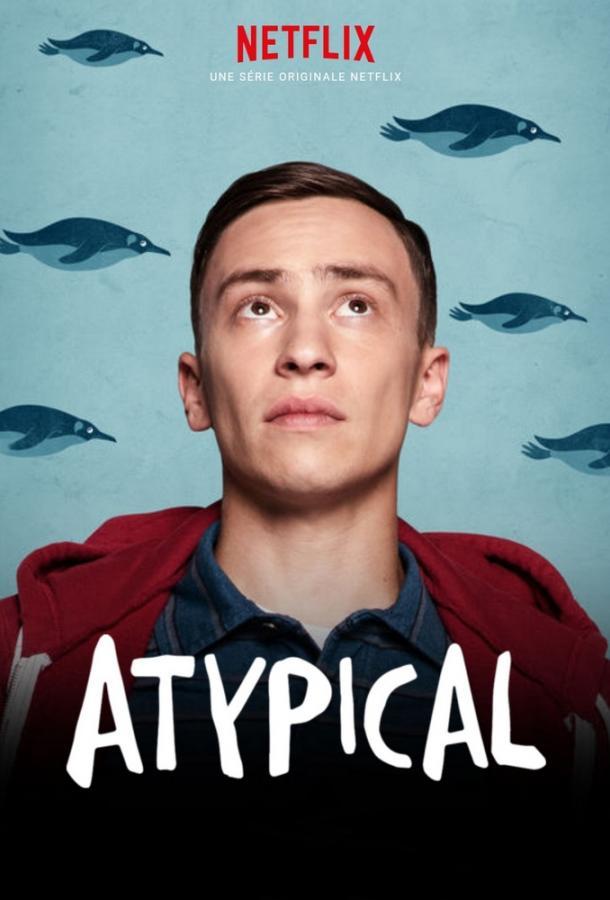 Нетипичный / Atypical (2017) смотреть онлайн 1-4 сезон