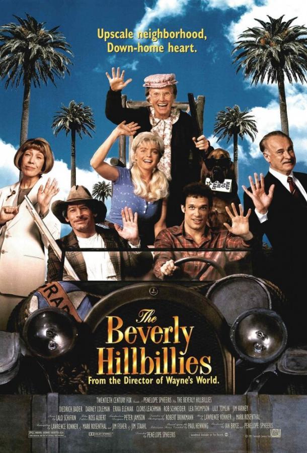 Деревенщина из Беверли-Хиллз / The Beverly Hillbillies (1993)