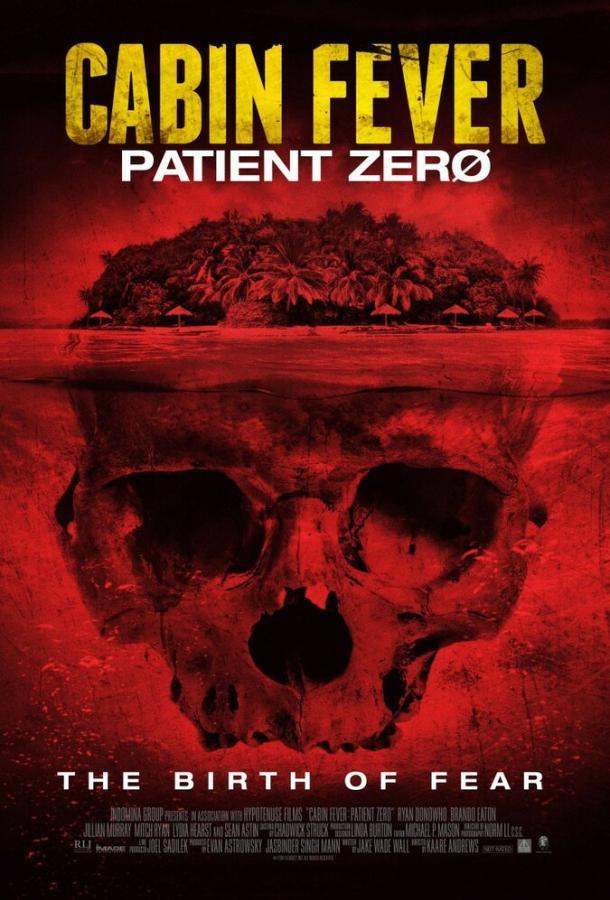 Вирус: Нулевой пациент