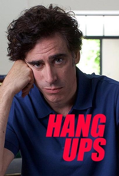 Тревожные звоночки / Hang Ups (2018)