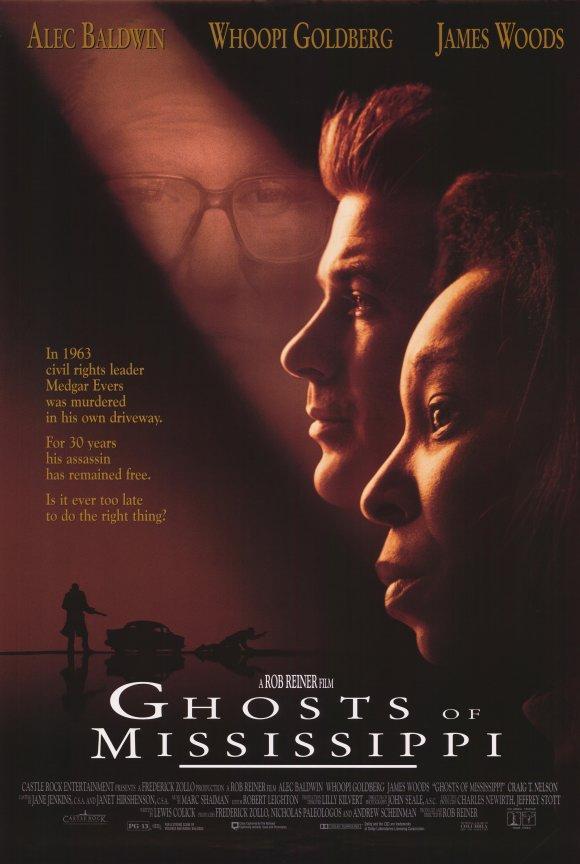 Призраки Миссисипи / Ghosts of Mississippi (1996)