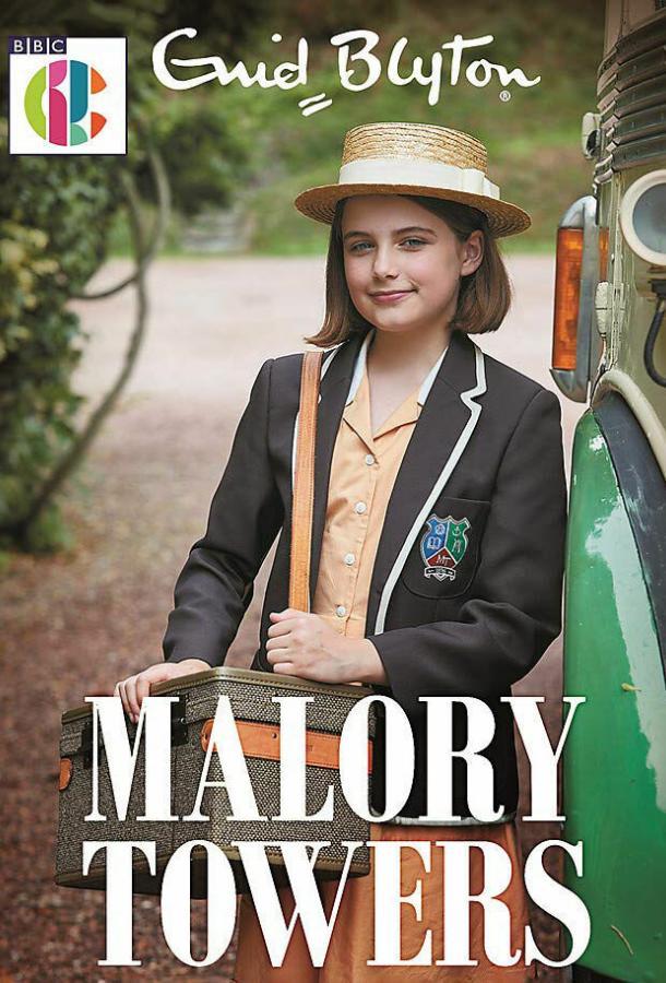 "Школа для девочек ""Мэлори Тауэрс"" (2020)"