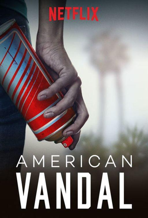 Американский вандал / American Vandal (2017)