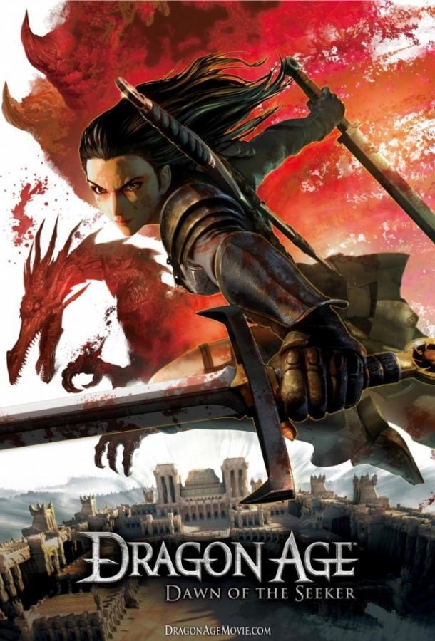 Эпоха дракона: Рождение Искательницы / Dragon Age: Blood mage no seisen (2012)