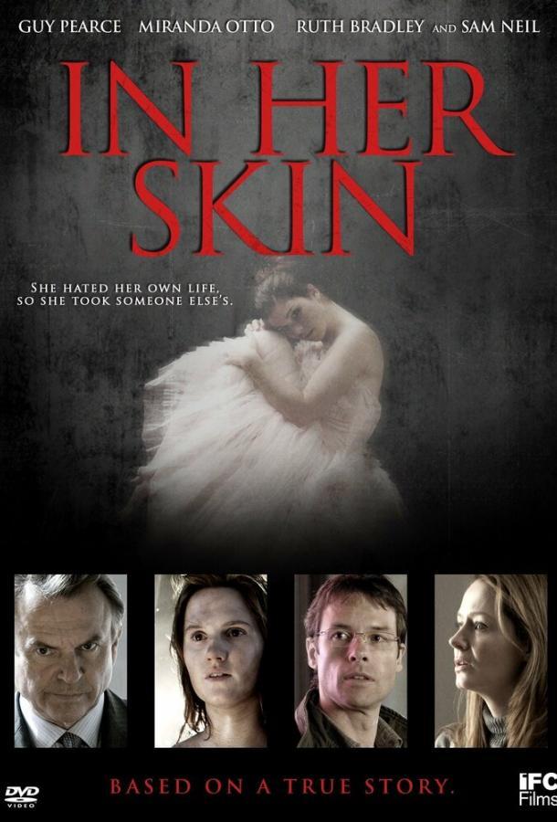 В ее шкуре / In Her Skin (2009)