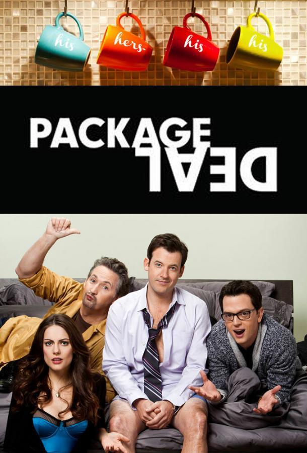 Пакетное соглашение / Package Deal (2013)