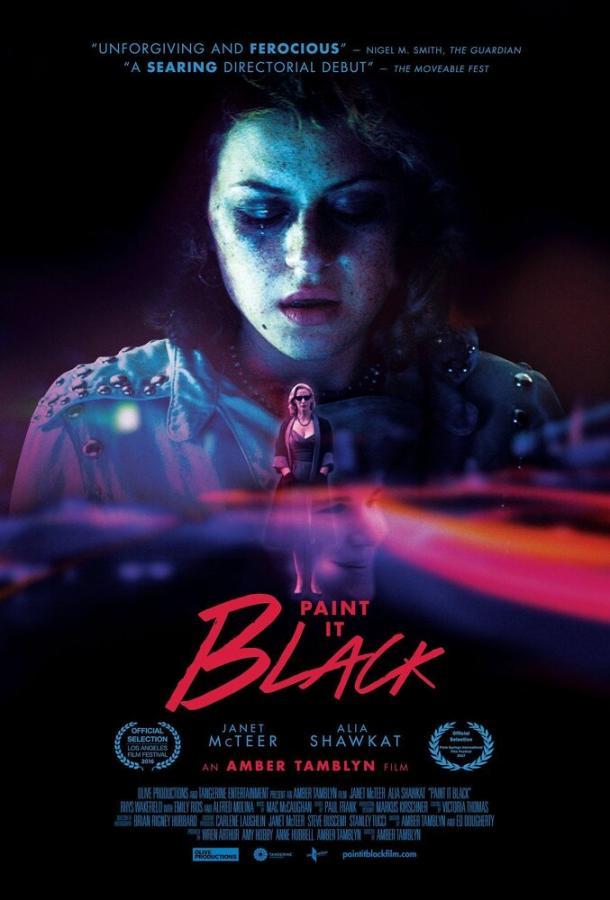 Покрась это черным / Paint It Black (2016)