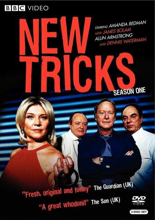 Новые уловки / New Tricks (2003)