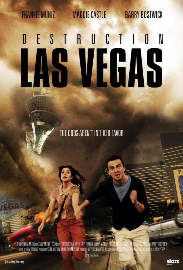 Разрушение Вегаса (2013) смотреть онлайн