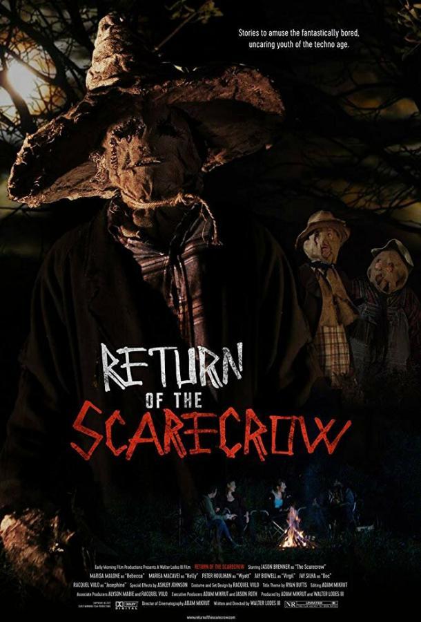 Пугало возвращается / Return of the Scarecrow (2017)