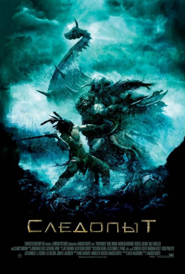 Следопыт / Pathfinder (2007)