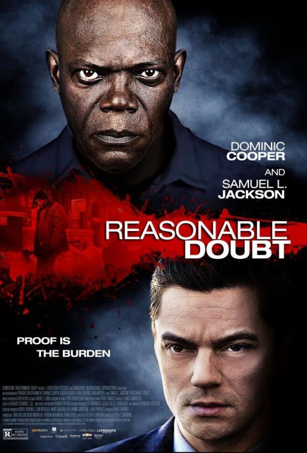 Разумное сомнение (2014)