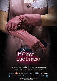 Уборщица / La chica que limpia (2017)
