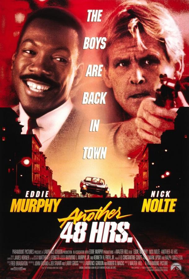 Другие 48 часов / Another 48 Hrs. (1990)