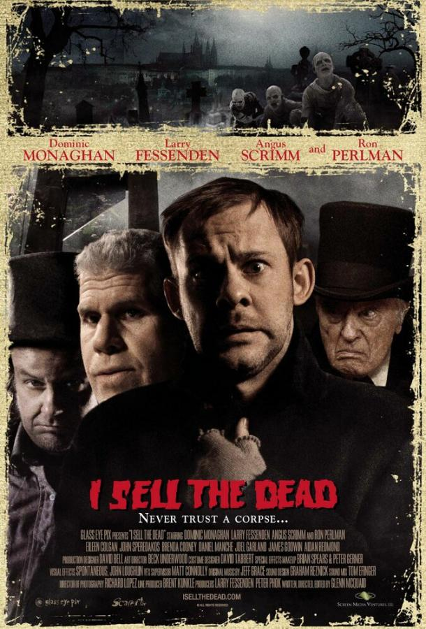 Продавец мертвых (2008) смотреть онлайн