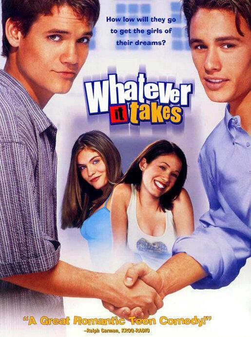 Любой ценой / Whatever It Takes (2000)