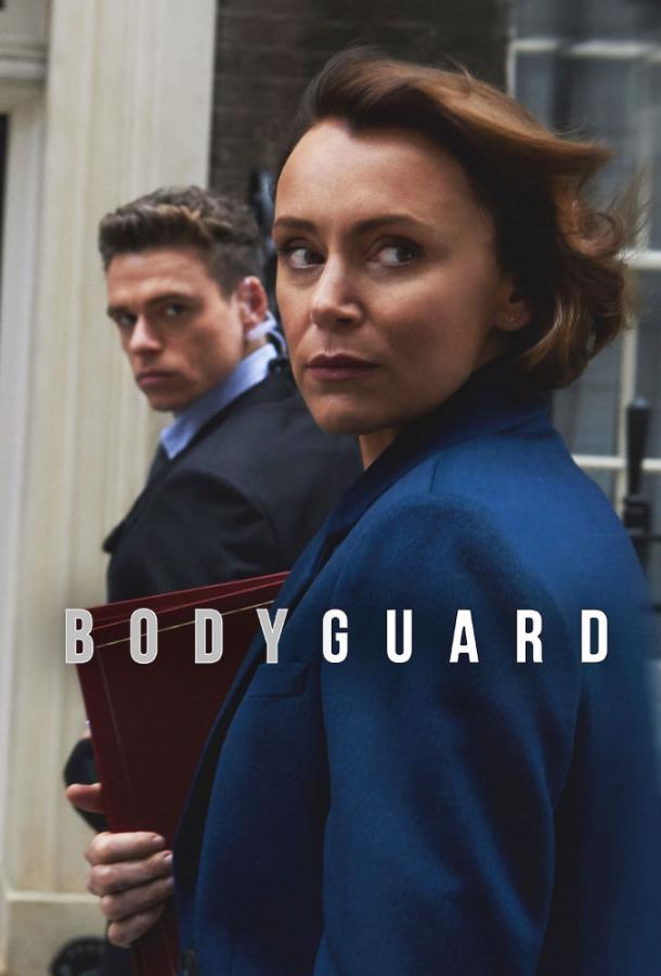 Телохранитель / Bodyguard (2018)